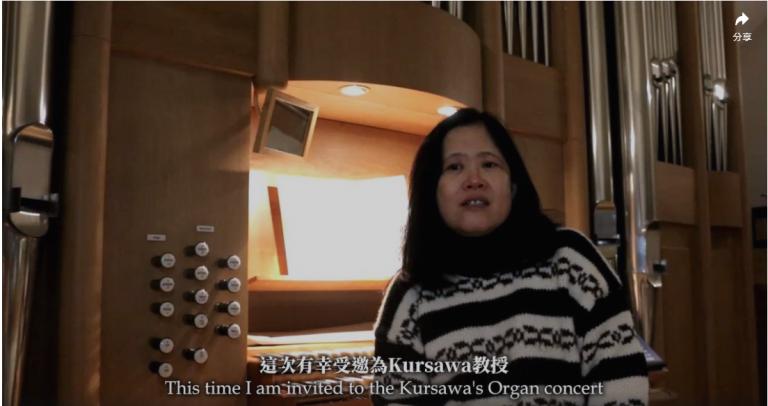 旅奧管風琴家吳宜庭老師分享她撰寫《十架苦路》曲解心得
