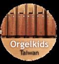 OrgelkidsTaiwan