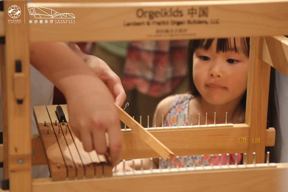 Orgelkids_China_Workshop_Changsha_01